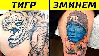 Самые Невероятные Татуировки, Которые Поднимут Вам Настроение