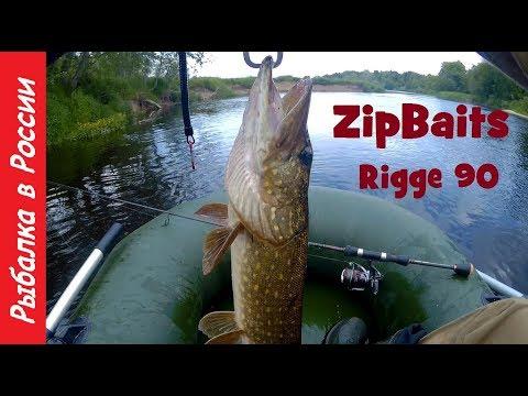 Ловля щуки на воблер ZipBaits Rigge 90 SP. Лучшие воблеры на щуку с Алиэкспресс