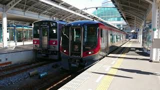 2600系特急うずしお9号(2B)3009D  高松駅発車No.2