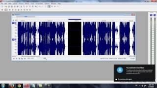 Как чистить звук