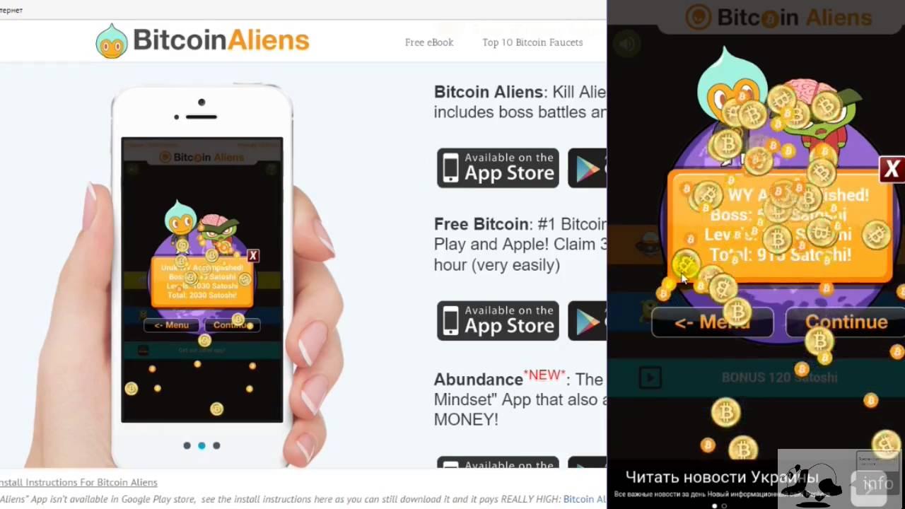 Заработок биткоин на андроиде рейтинг брокеров бинарных опционов от10 цента