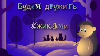 Новости театр кукол 2+ку Новосибирск