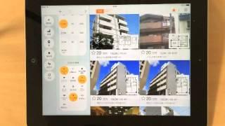 iPadアプリ「HOME'S へやくる!」動画