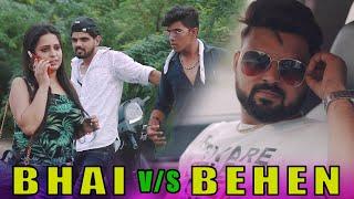 Behan Vs Bhai | भाई-बहन की लड़ाई | Raksha Bandhan Special 2019 | Time Changes | Fuddu Kalakar
