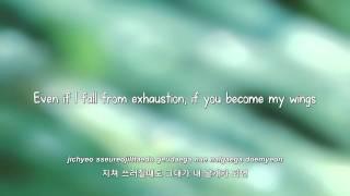Infinite- ?? (Wings) lyrics [Eng. | Rom. | Han.] MP3
