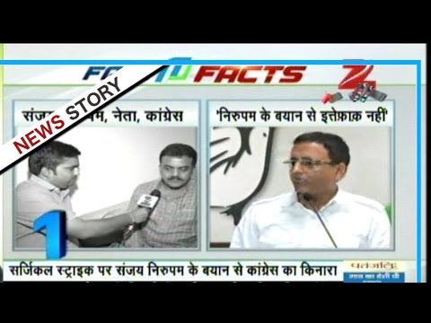 Download Congress sided itself from Sanjay Nirupam's statement