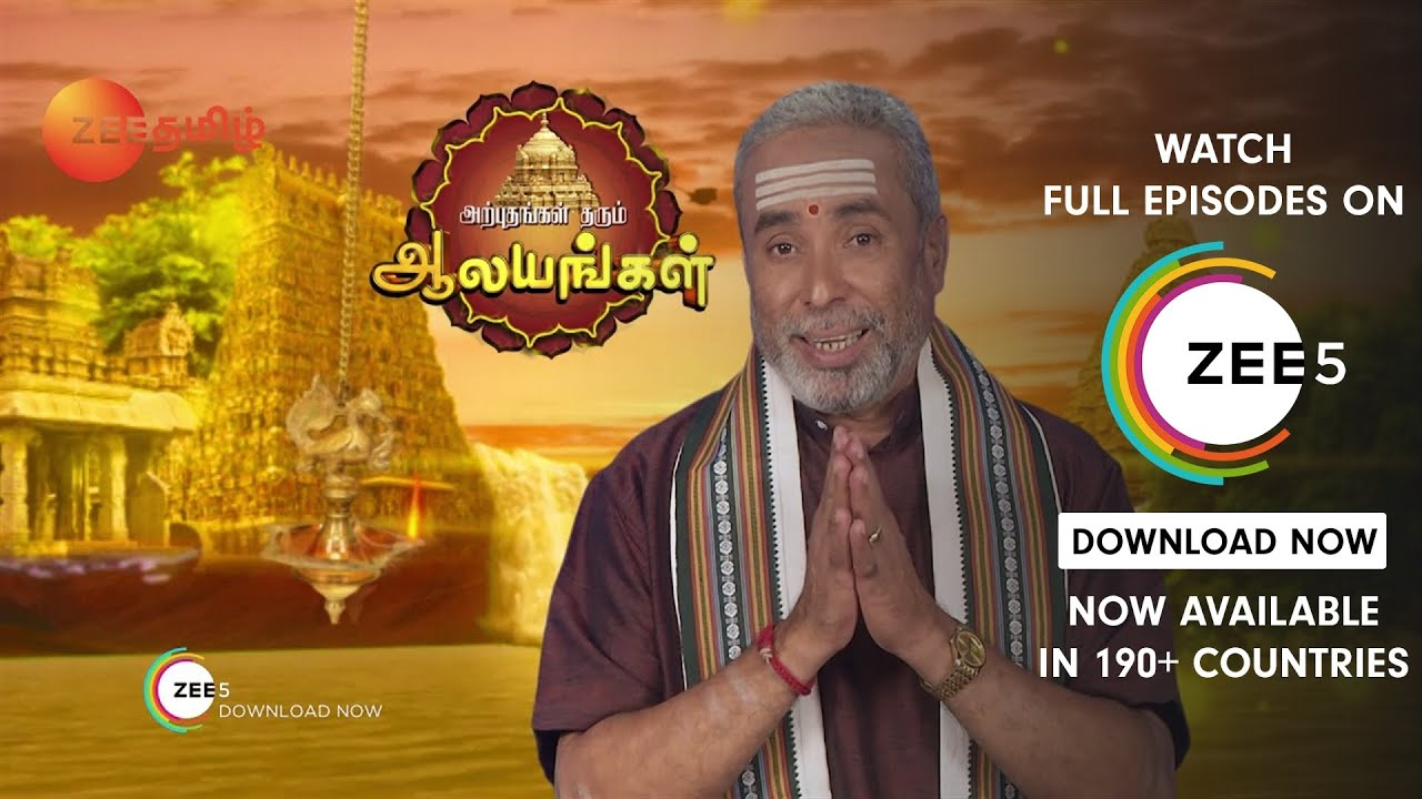 Arputham Tharum Alayangal | Best Scene | Episode - 1497 | Zee Tamil Devotional TV Show