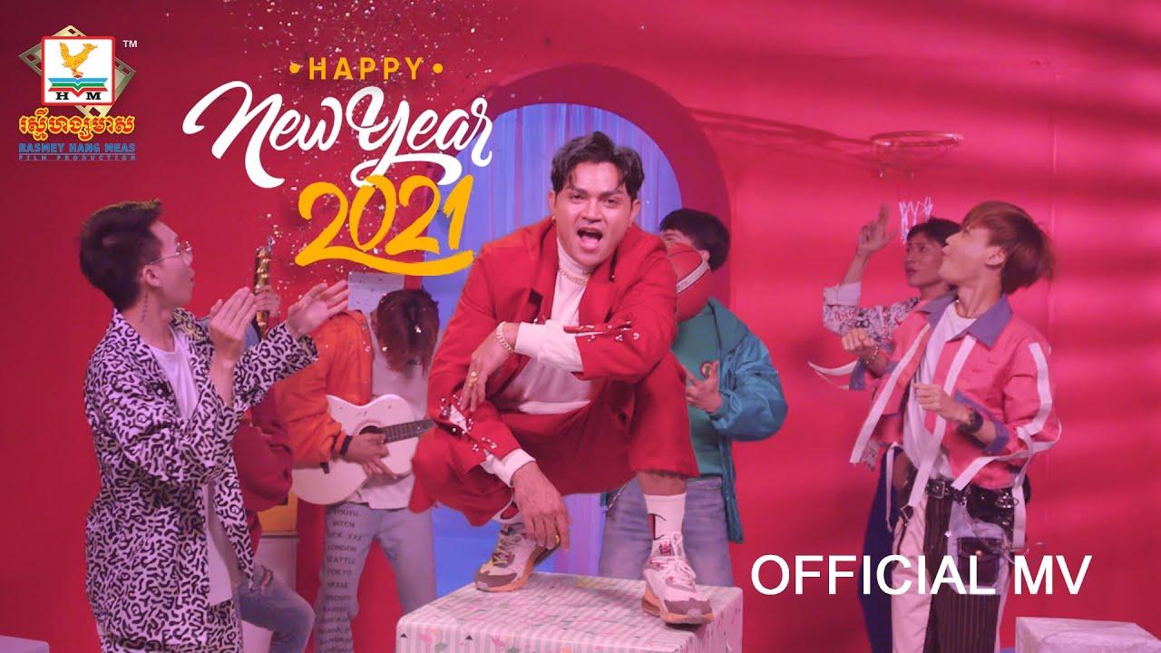 Happy New Year 2021 - (ខេមរៈ សិរីមន្ត) - [OFFICIAL MV] #RHM