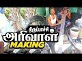 Thiruppachethi Arivaal/Aruva Making   Billhook Making - Knife Making   Oldest Way Of Making Billhook