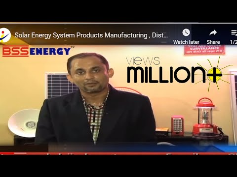 Solar Energy System Products Manufacturing , Distributership, Dealership Delhi India
