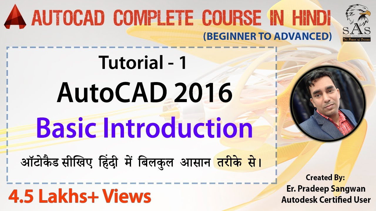 Autocad 2016 - Tutorial for Beginners : 1  Basic