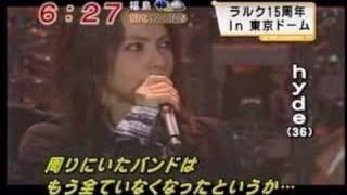 L'Arc en Mesamashi 2006 酒井彩名 検索動画 16