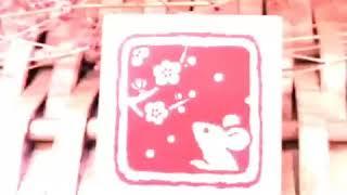 貝登堡x日本KODOMO品牌鼠年新春系列(一套共八款)