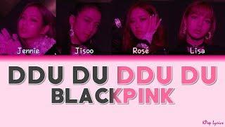[LYRICS TEASER] BLACKPINK (블랙핑크) - Ddu du Ddu du (뚜두뚜두) (???) [???]