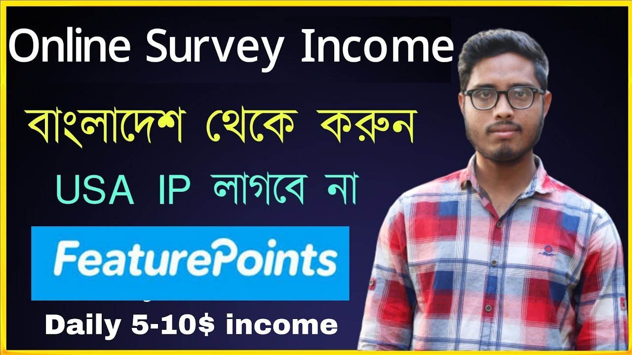 Best Survey income site featurepoints 2020।। Daily 5-10$ income site।। online survey income