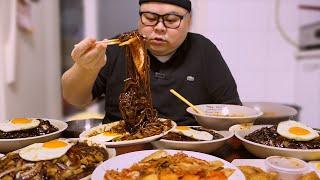 「혼밥 가이드」짜장면특집│동네 중국집 짜장면 종류 전메뉴🤪 Mukbang Eatingshow [Black bean noodle Special]
