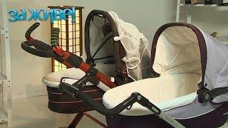 Ошибки родителей в использовании детских колясок – За живе! Сезон 4. Выпуск 18 от 28.03.17