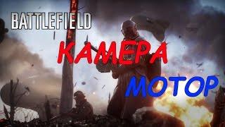 Battlefield в кино. Сериал по мотивам игр Battlefield (Обзор)