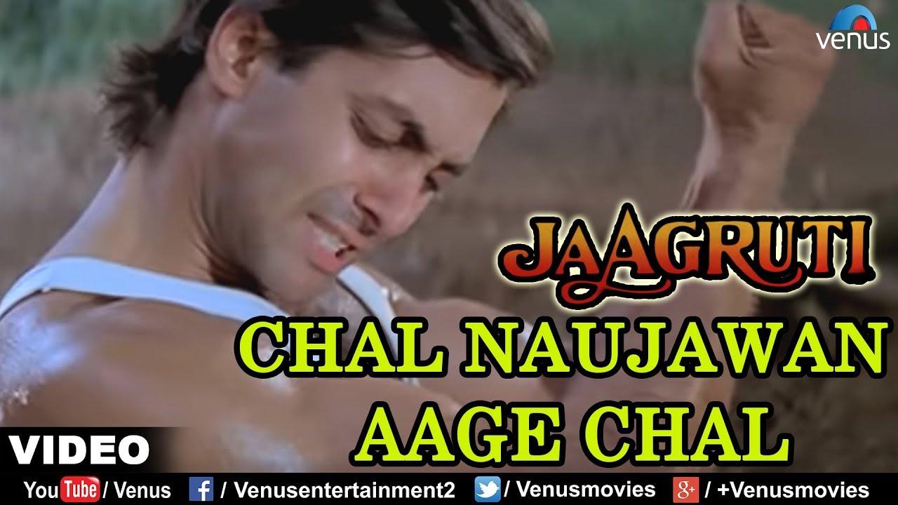 Download Chal Naujawan Aage Chal Full Video Song | Jaagruti | Salman Khan & Karisma Kapoor
