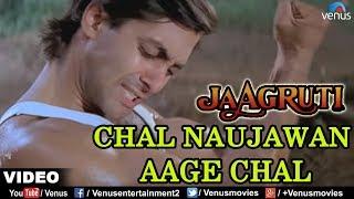 Song : chal naujawan aage singer amit kumar music anand-milind lyrics sameer movie jaagruti director suresh krishna star cast salman khan, k...