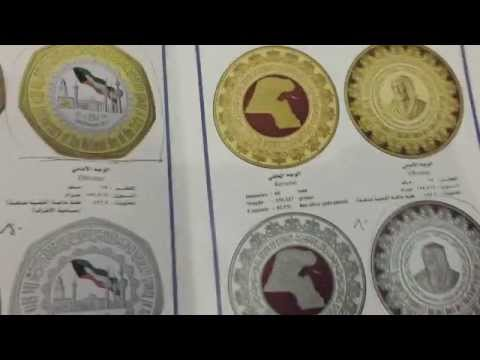 Kuwait silver & Golds note coins