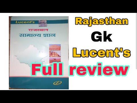 Best Book Of Rajasthan G.K