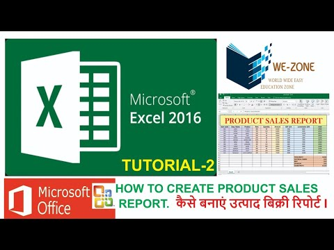 ms-excel-tutorial-2-(-products-sales-report)