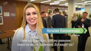 Названы победители трека «Финансы и технологии» конкурса «Лидеры России»