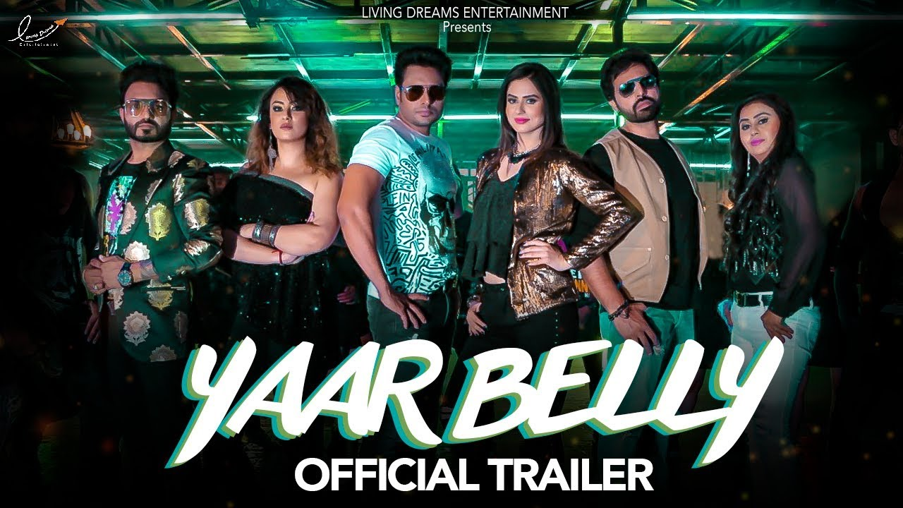Yaar Belly | Official Trailer | Dev Kharoud | Sabby Suri | Karamjit Anmol | BN Sharma | 14 Dec