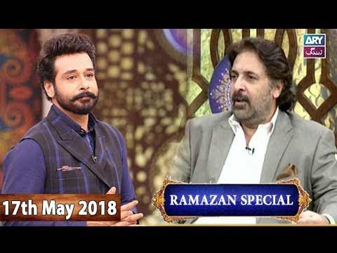 Salam Zindagi With Faysal Qureshi - 17th May 2018 - Ary Zindagi