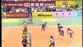 BRASIL VS CUBA GRAND PRIX 1998 volleyball