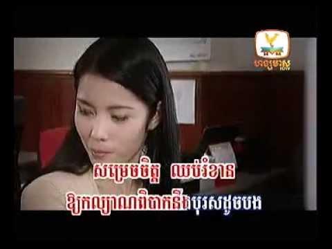 柬埔寨歌曲 不要再哭