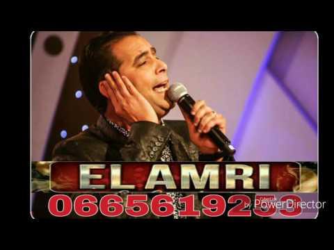 ALAMRI CHAABI   CHTANTI KHATRI 3LIK  LIVE