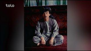 بامداد خوش - گم شده - مجیب و حسام الدین کسی که به جستجوی برادر خود شرف الدین است