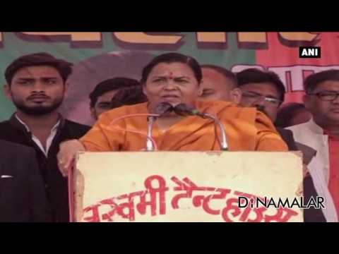Uma Bharti Says As Chief Minister, 'Tortured Rapists Till They Begged'