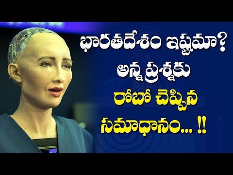 Q & A session with Robot Sofia At World IT Congress Conference 2018 | Second Day | Bharattoday