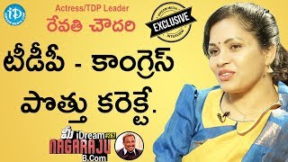 Nayini Narsimha Reddy latest interview