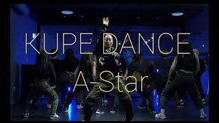 [잠실댄스학원] AFRO A-Star - Kupe Dance -  choreography by IAM1G AFRO dance (석촌댄스/가락댄스/장지댄스)