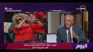 اليوم - حسن المستكاوي : منتخب الجزائر اتخذ اسهل واسوء طرق الهجوم