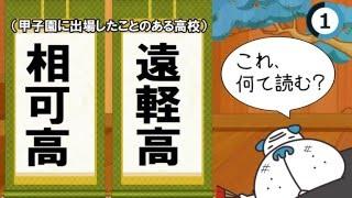 野球好きはわかる?癒やし系ブサカワキャラ「ブル男」のゆるゆる漢字クイズ