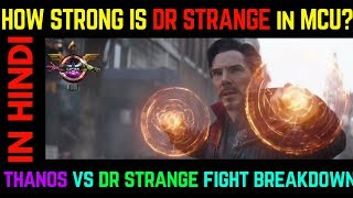 Dr Strange : How Strong is Dr Strange ? || Explained in HINDI ||