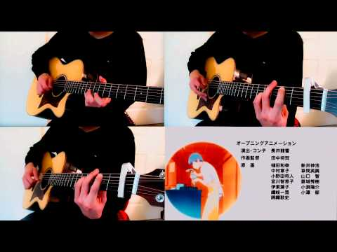 Toradora! (とらドラ!) ED 2 - Orange / オレンジ (Acoustic guitar cover)