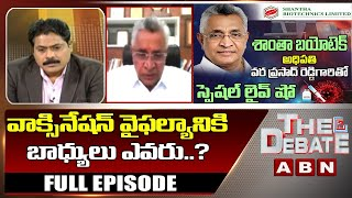 Debate On Who Is The Responsible For COVID Vaccination Failure In India? | The Debate | ABN Telugu
