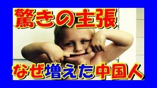 チャンネル登録をお願いします☆ https://www.youtube.com/channel/UC6Oo...