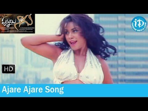 Punnami Naagu Songs  Ajare Ajare Song  Mumaith Khan  Rajeev kanakala  SA Rajkumar Songs