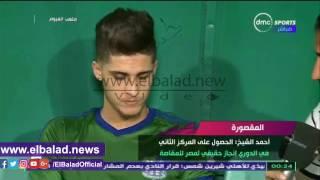 أحمد الشيخ: حسم المركز الثاني للمقاصه 'إنجاز كبير' ..فيديو