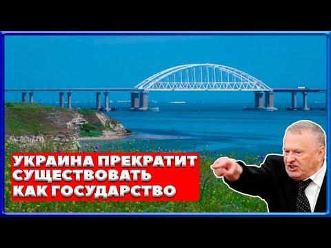 КРЫМСКИЙ МОСТ. Из