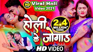 हमरो के छुए दे आपन समान    Bhojpuri Hot Song   Sanjay Chhaila   Bhojpuri Hot Song 2016 New