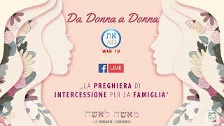 La preghiera di intercessione per la famiglia (Con Rosanna Praia, Danila Properzi, Simona Tesse)