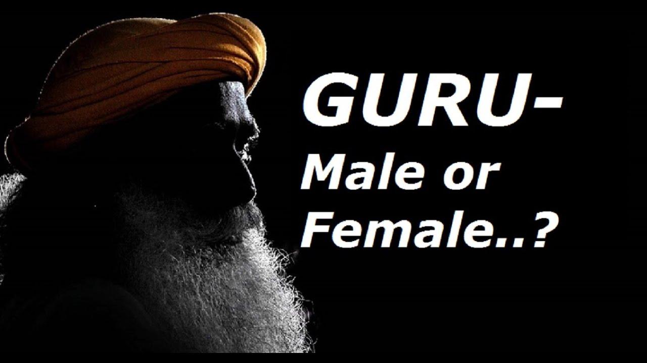 Sadhguru-If you stuck with your gender..